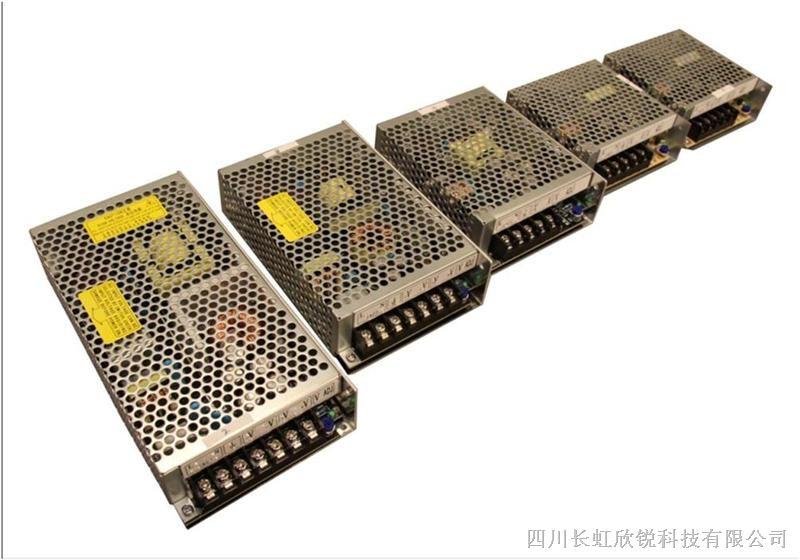 铁壳开关电源12V8A