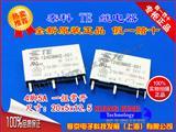 特价批发PCN-124D3MHZ-001原装TYCO OEG TE泰科功率继电器PCN-124D3MHZ-001 DC24V 4脚5A PLC用24VDC