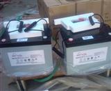霍克蓄电池AX12-75