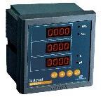 安科瑞ACR网络电力仪表