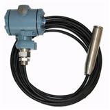 山东电容式液位变送器,不锈钢投入式液位计