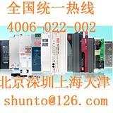 meanwell电源价格NES-100-24台湾明纬电源100W单相输出开关电源