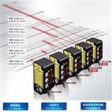 Panasonic激光位移传感器HG-C1030