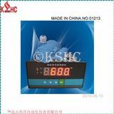 KSHC-I-P801扩散硅压力变送器 2088型压力传感器 耐高温压力变送器 平膜压力传感器 通用型压力控制器