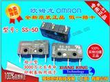 特价批发SS-5D原装进口欧姆龙微动开关