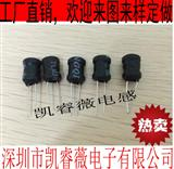 直插功率电感6*8 30MH 0608
