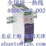 台湾meanwell开关电源20W明纬开关电源型号WDR-120-24轨道安装电源现货DIN