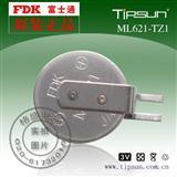 日本ML621电池|3V可充电电池