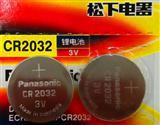 Panasonic/松下  CR2032 原装正品纽扣电池工业装(民用) 3V