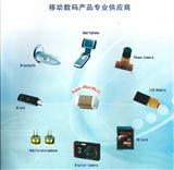 超微型0201 多层片式瓷介电容器(MLCC)