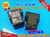 特价批发953-1C-12DG-1原装台湾欣大继电器953-1C-12DG-1 12VDC DC12V 5脚30A T90转换