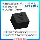 220V转5V2WAC-DC电源模块开关电源模块NE02-A05