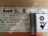 现货原装正品BEL贴片保险丝SST375mA(2410)一级代理