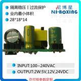 小体积模块电源AC/DC宽电压输入稳压立式单路输出220V转5V400mA2W电源模块