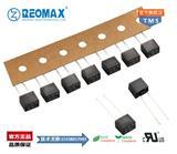 方形保险丝TMS 1A350V REOMAX瑞卓保险丝