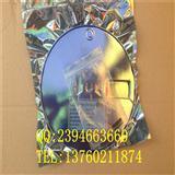 QX5241 5241A贴片 LED驱动芯片 全新原装泉芯QX SOT-23-6