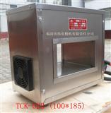 框式退磁器TCK-02通过式退磁机100*185