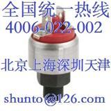 气泵小型压力开关型号S4111德国进口机械式压力开关