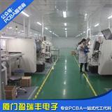 PCB设计/SMT贴片加工/ PCBA加工/OEM代工