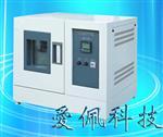 小容积恒温恒湿试验机|优质厂家