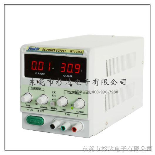 供应线性数字直流电源 35V单路输出直流电源图片