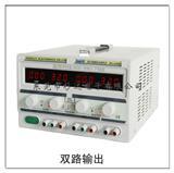 双路输出稳压稳流直流电源30V20A 可调直流电源