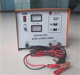 恒流、恒压、浮充、均充 蓄电池充电机KZA-15A/48V
