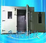 步入式高低温试验室|步入式高低温试验室工厂