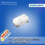 贴片发光管0402LED白光 16-213/T3D-AN1P2/3T免费提供样品