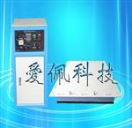双向电磁式振动试验台|厂家直销