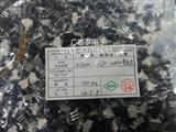 厂家直销0902N-B1K电位器黑色直插 带固定脚 电位器全系列