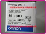 OMRON  D4NL-4HFA-B4 欧姆龙 D4NL-4HFA-B4 欧姆龙开关现货