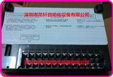 现货OMRON  G9SP-N20S 欧姆龙 G9SP-N20S 安全控制器