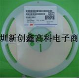 贴片电阻 0201超小体积电阻 片式电阻