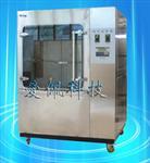 强冲水淋雨试验装置|广东强冲水淋雨试验装置