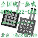 进口薄膜开关面板日本薄膜键盘开关FM-AN16BO带灯薄膜开关生产厂家NKK开关