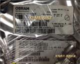LRW5SM-HYJY-1-Z OSRAM欧司朗 大功率7060平面红色深红大红LED 汽车刹车灯LED