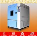 三厢式冷热冲击试验机|三厢式冷热冲击试验机设备