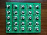 戴维莱原厂销售净化器智能照明灯用空气质量模块异味传感器