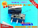 特价批发D2F-01L原装进口欧姆龙鼠标行程微动开关D2F-01L按键带柄3脚罗技微软顶级高端用鼠标开关