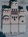 BXMD-4XD防爆照明动力配电箱