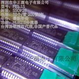 FE1.1S SSOP28 台湾汤铭 HUB 2.0 四通道芯片!量大价优