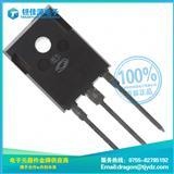 三极管 STW45NM60 ST TO-247 功率管 STW45NM60 货源稳定 欢迎咨询