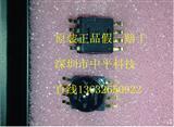 Freescale/飞思卡尔 压力传感器MPXV5004GC6U 原装正品