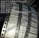ULN2003A DIP/SOP16高电压高电流达林顿晶体管,国产IC,量大面议