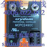 快达固态继电器SSR现货MCPC2490C相位角控制器Crydom固态继电器SSR相角控制器