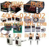 AUTONICS代理温控器型号T3S-B4RK4C现货温度控制器奥托尼克斯代理