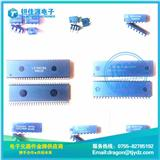 集成IC TDA7496L ST DIP-20 TDA7496L 功放IC 欢迎咨询