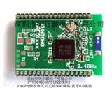 PTR9048低功耗蓝牙4.0模块2.4GHZ嵌入式无线SOC模块,NRF51822模块