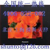 AIG12GQ02D现货库存松下Panasonic触摸屏GT12进口人机界面HMI